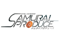 サムライプロデュースオフィシャルサイトへ